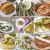 Yeme de yanında yat: Türk Yemekleri